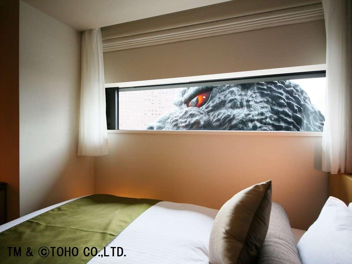 【ゴジラビュールーム】ゴジラが目の前にあるお部屋!バス・トイレ別/広さ18平米/ベッド幅140cm