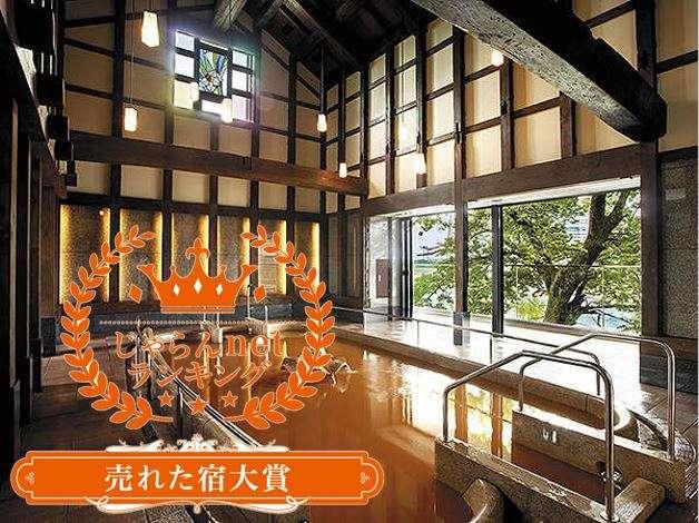じゃらんnetランキング泊まってよかった大賞 岐阜県 51室~100室部門≪2位≫に輝きました!