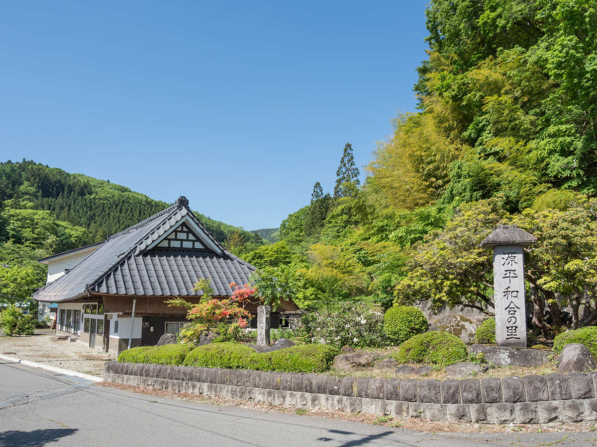 【外観】昔ながらの里山の風景の残る、緑豊かな環境です。