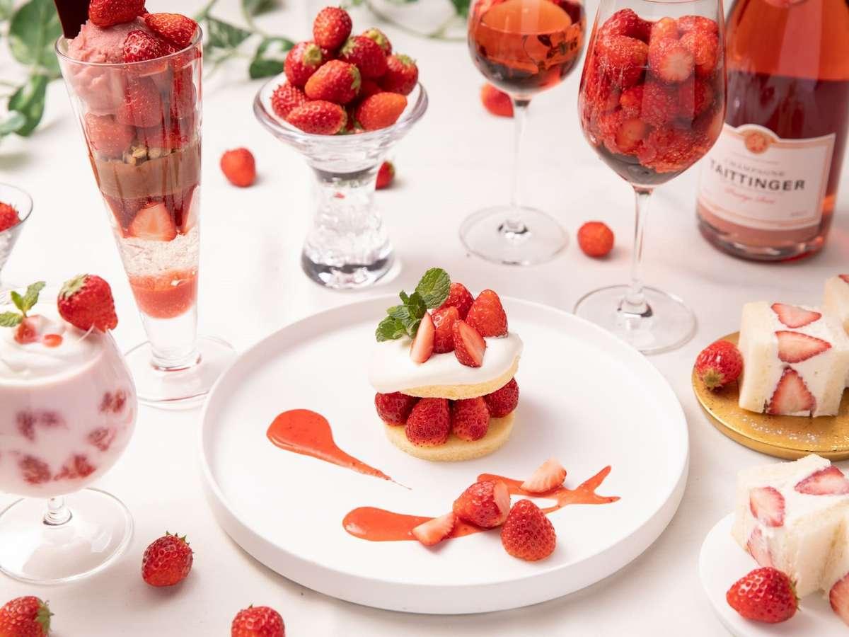 苺をごろごろと贅沢に使用したスイーツをお楽しみ頂ける「春の苺フェア」