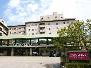 湯快リゾートNEW MARUYAホテル
