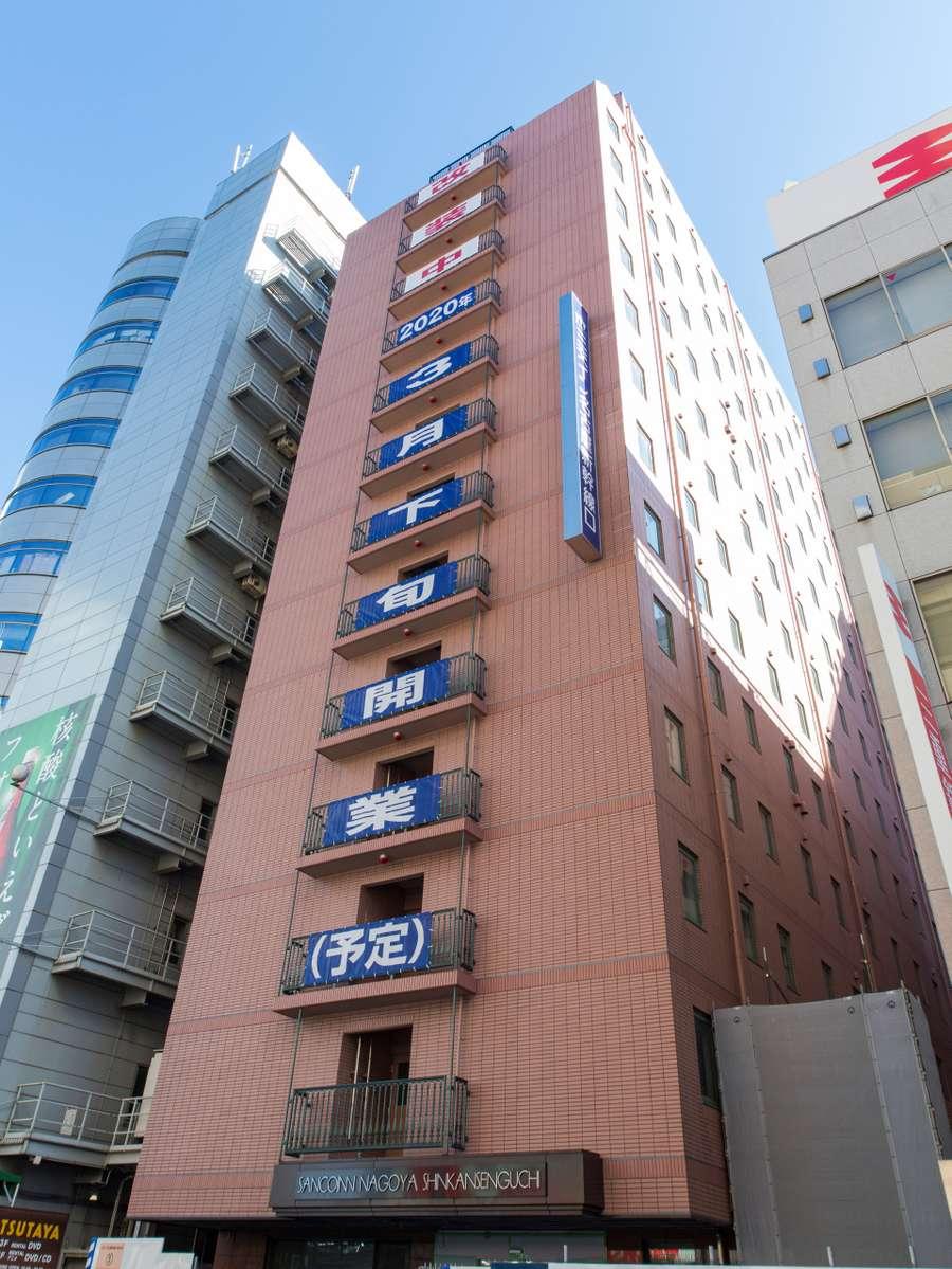 Sanco Inn Nagoya Shinkansenguchi