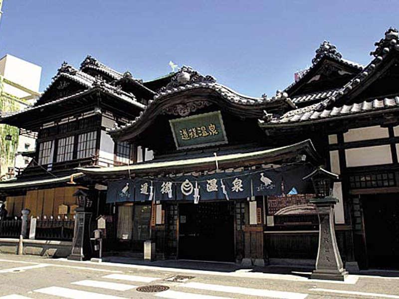 道後温泉:日本書紀にも登場するわが国最古の温泉。ホテル正面の「道後温泉行き」路面電車で約15分