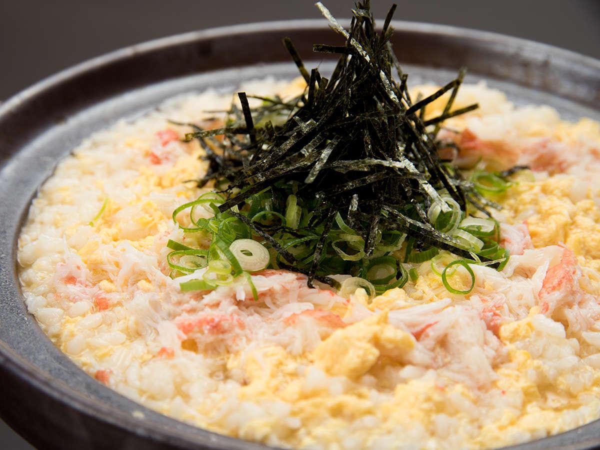 *【特上蟹フルコース★カニ2.5杯】蟹雑炊一例