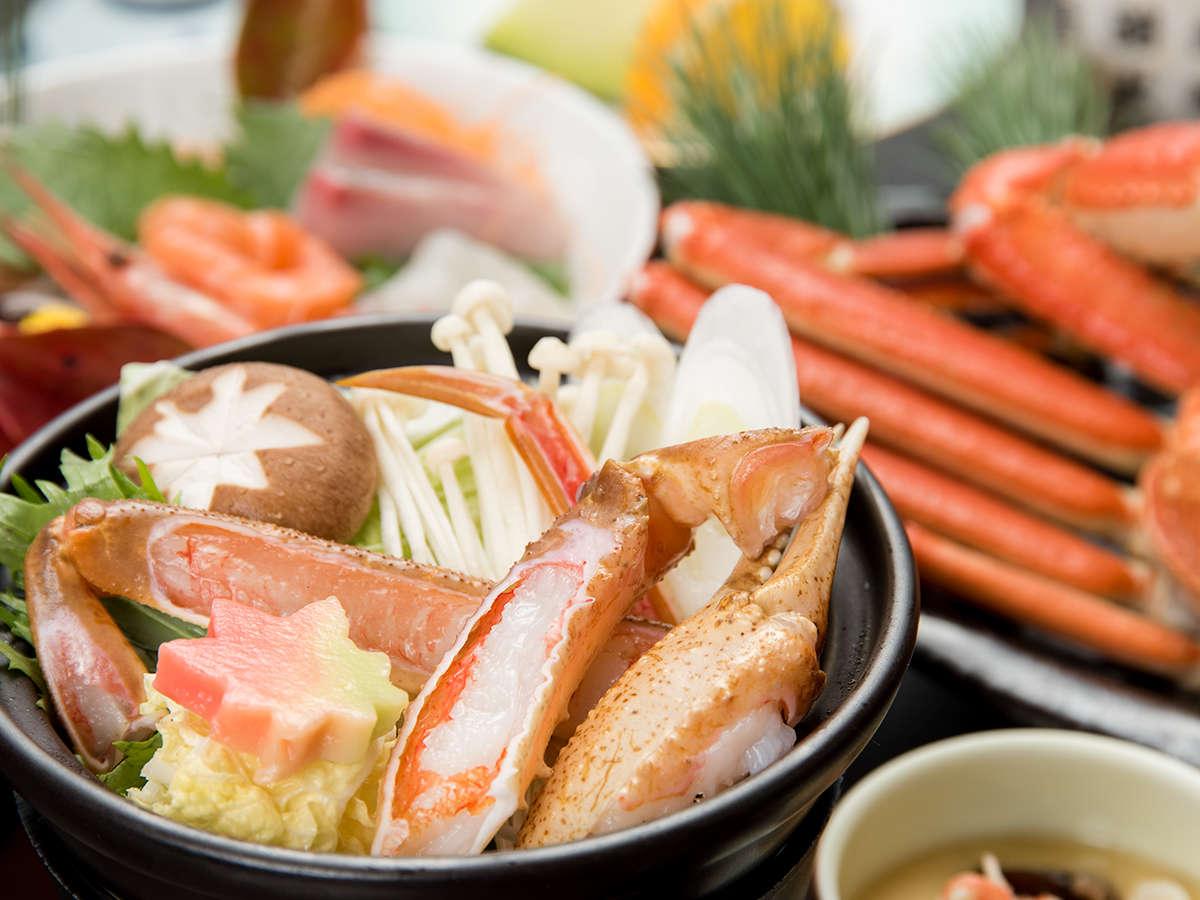 *【満腹蟹会席★カニ2杯】冬ならではの満腹蟹会席をご堪能ください。