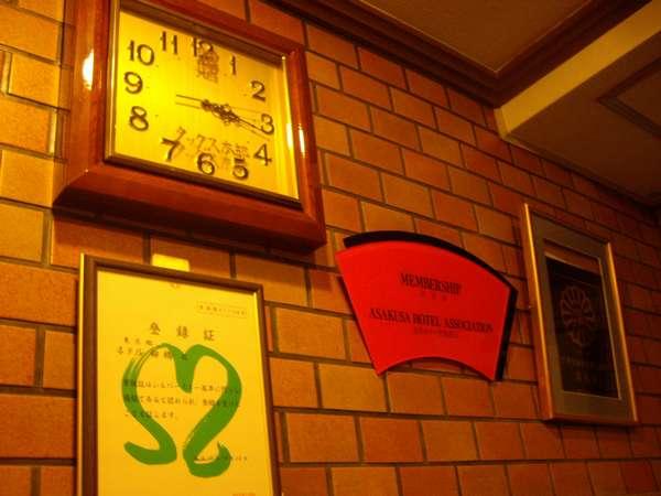 Hotel Yanagibashi Tokyo