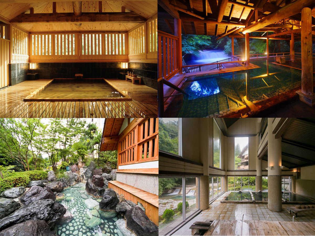 【温泉】源泉の異なる6つのお風呂を持つ温泉三昧の宿