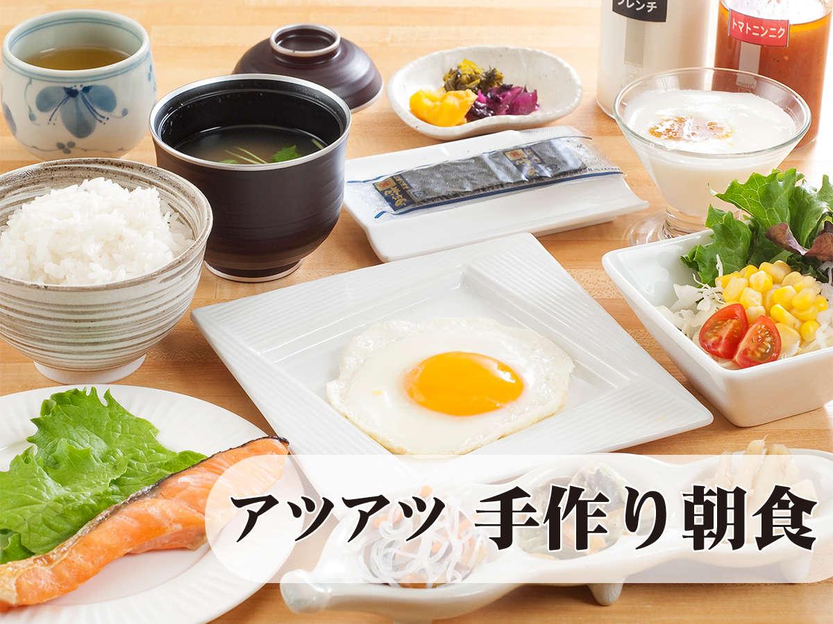 1日の始まりは朝食から【アツアツ・出来立て朝食】卵料理は目前調理!