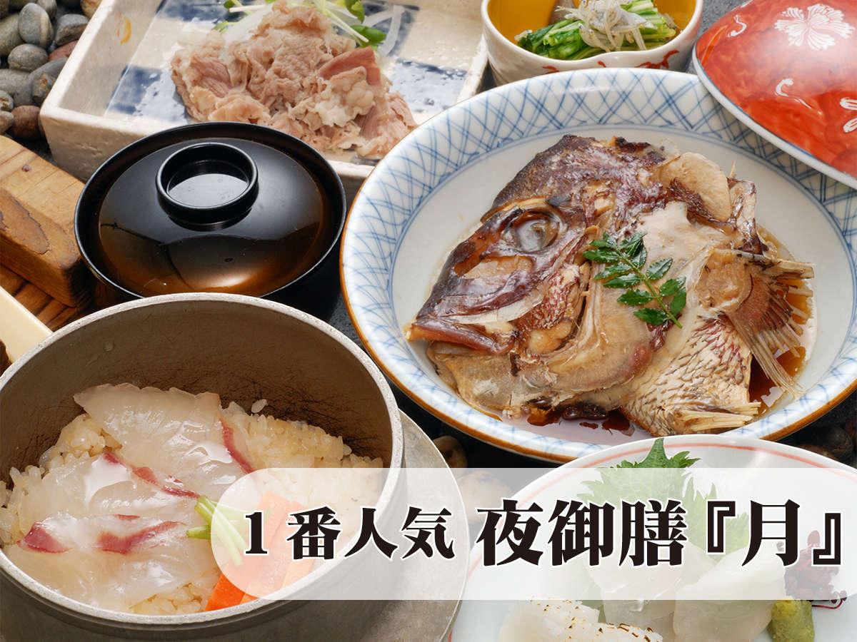 当館人気No.1の【夜御膳_月コース】来島鯛の造りはモチロン、香ばしいお焦げ付『鯛釜飯』は絶品。
