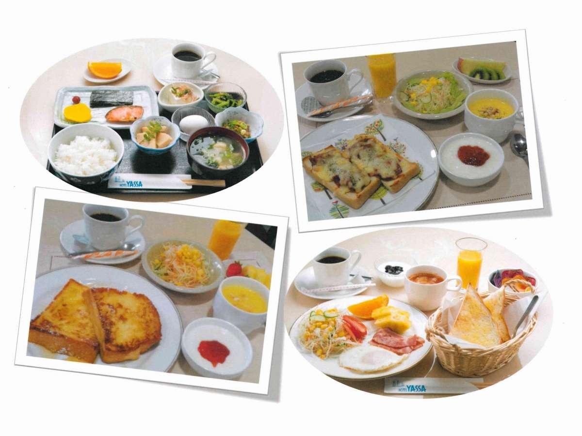選べる朝食は4種類