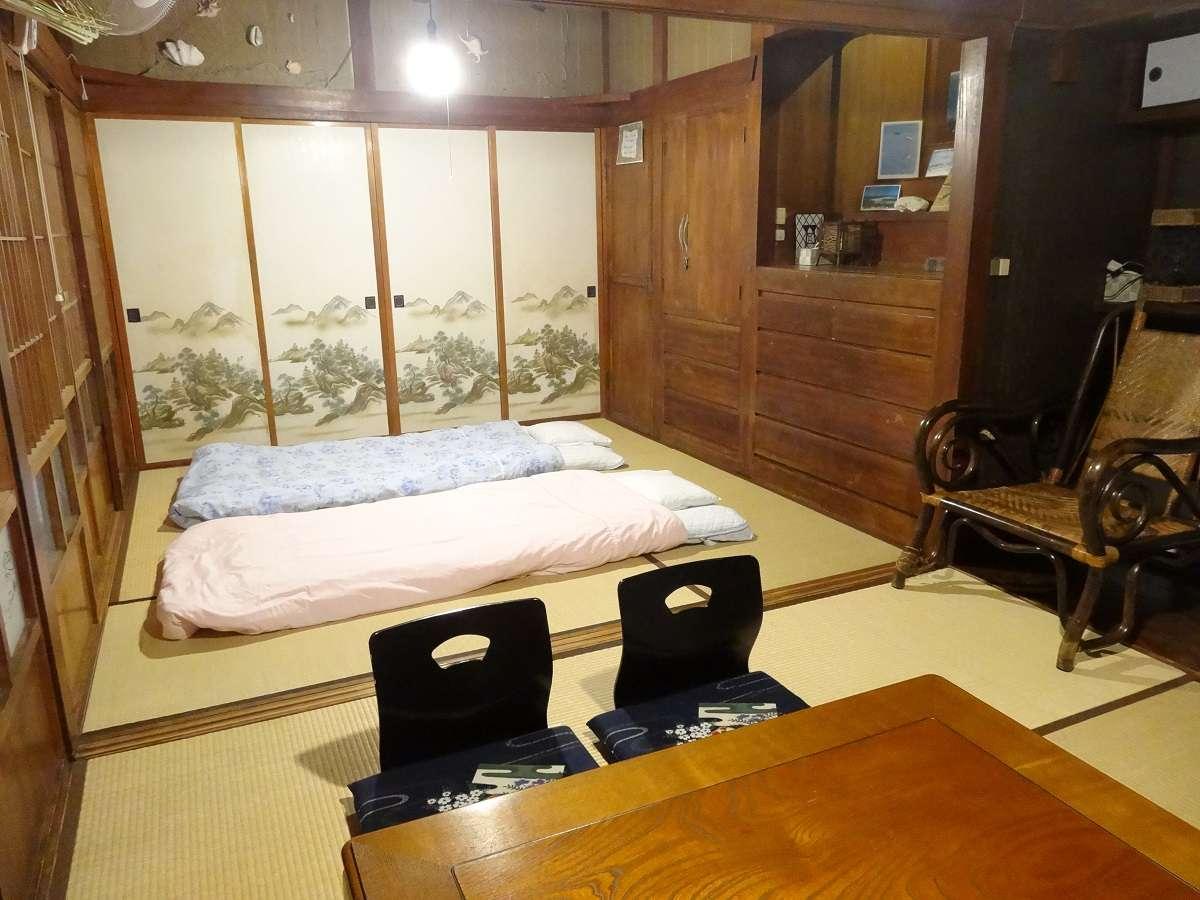 Goyah-so Hostel