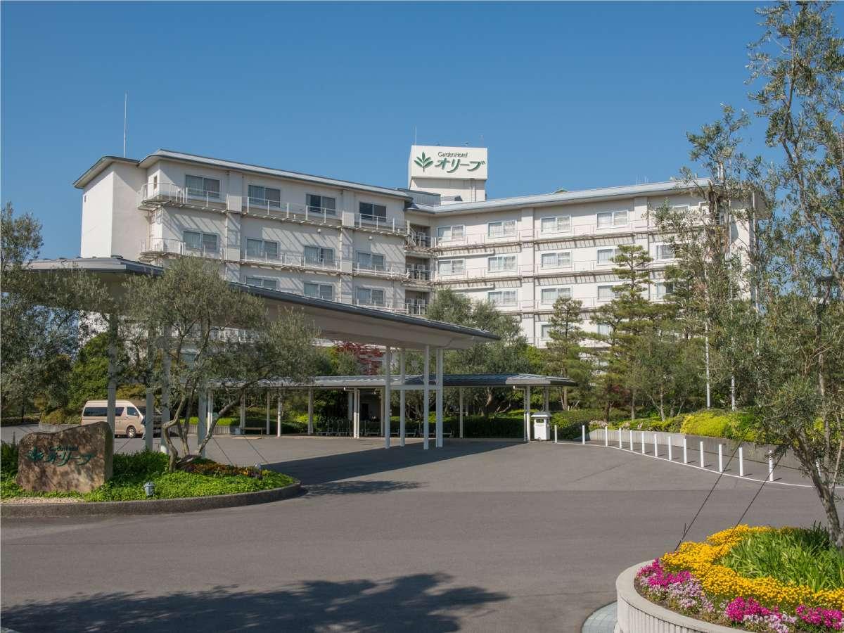 ■ガーデンホテルオリーブ■オリーブの樹々に囲まれた笑顔あふれるホテルです