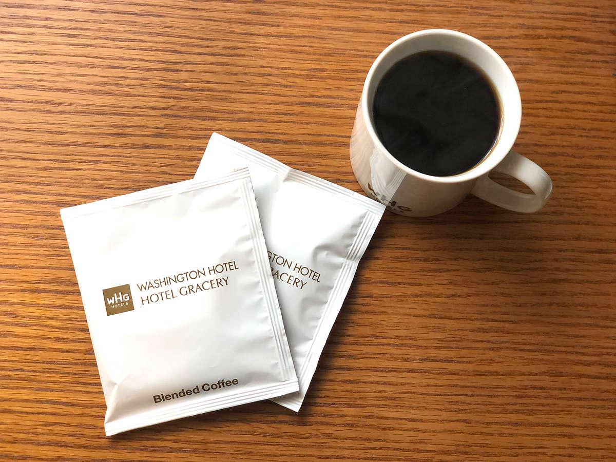 全客室にドリップコーヒーと煎茶をご用意しております。(人数分)