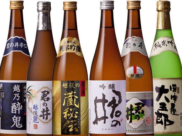 【君の井の日本酒】良質な水と米で造られたお酒は、喉の通りが良く口当りさっぱり!新潟の誇る逸品です。