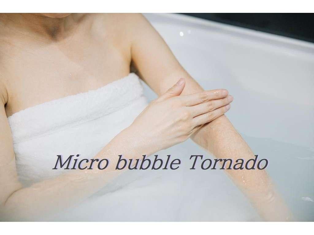 マイクロバブルバス