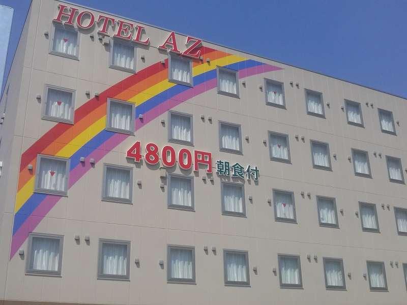 HOTEL AZ福岡うきは店外観
