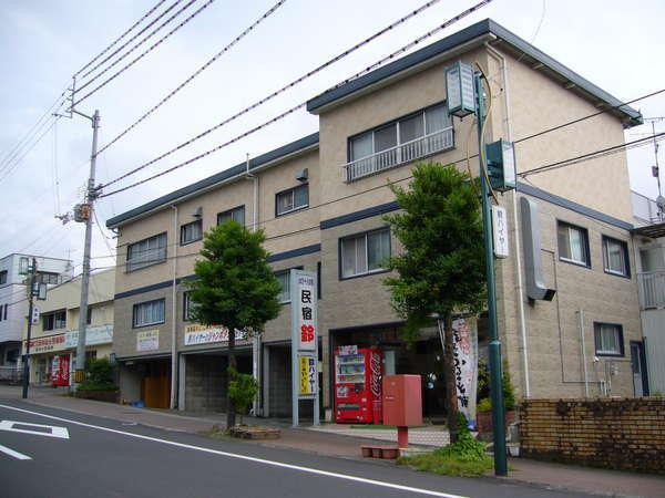 Minshuku Suzu