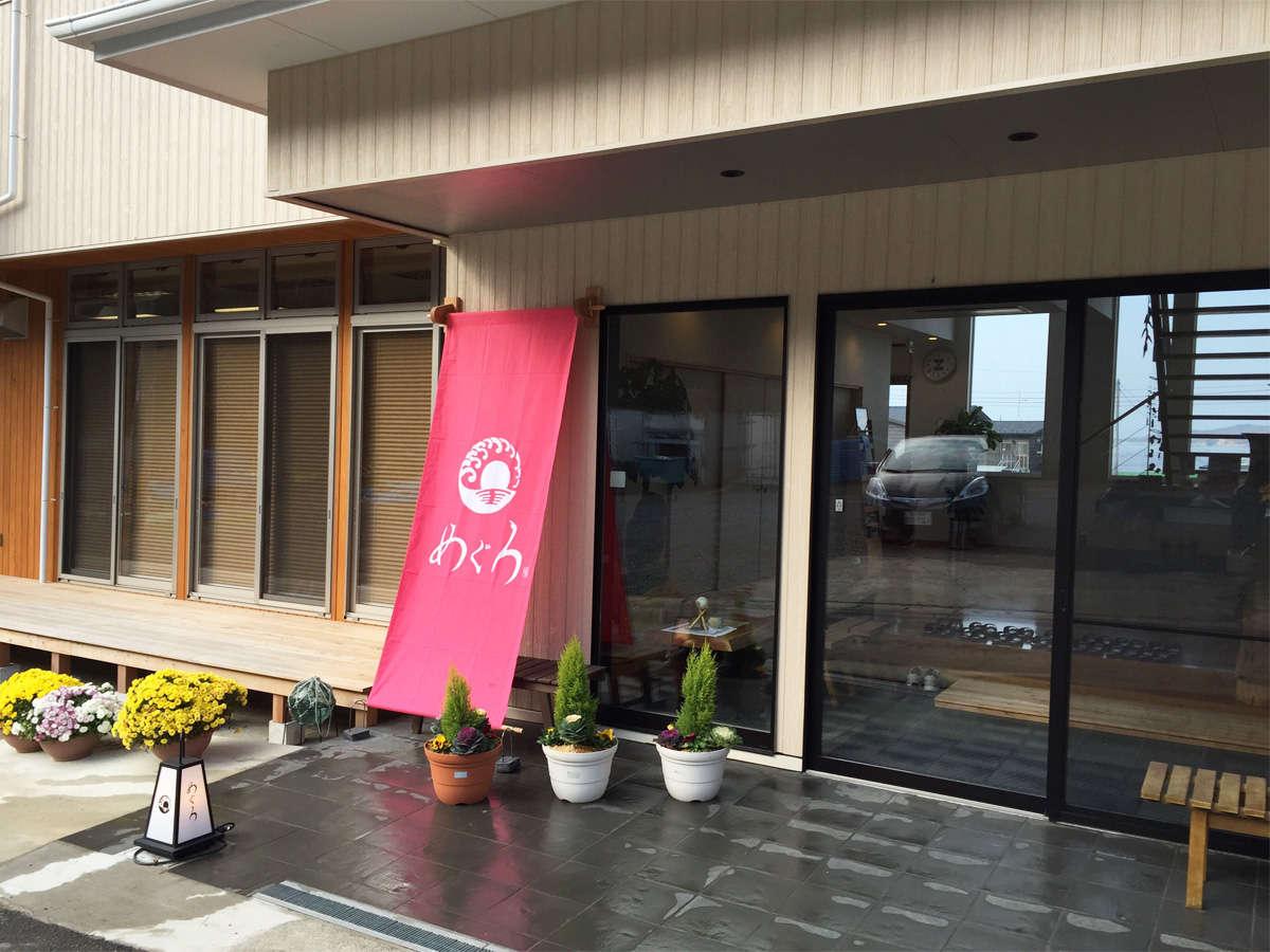 *外観/2014年リニューアルオープン!牡鹿半島の海沿いにある割烹民宿です。
