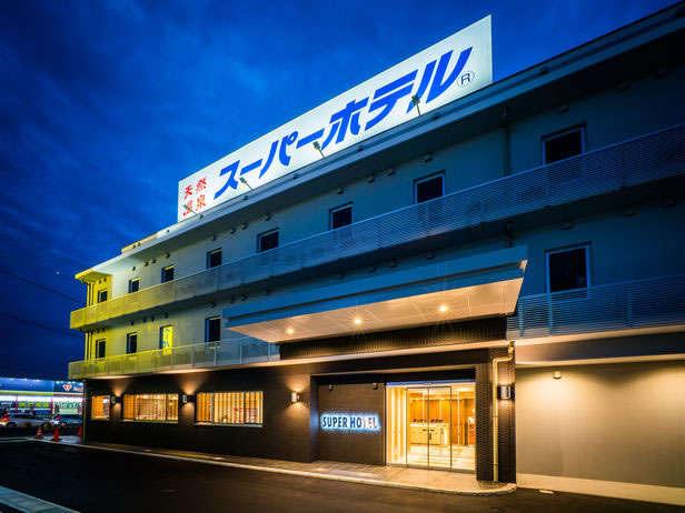 スーパーホテルグループで全国111棟目のスーパーホテルです♪