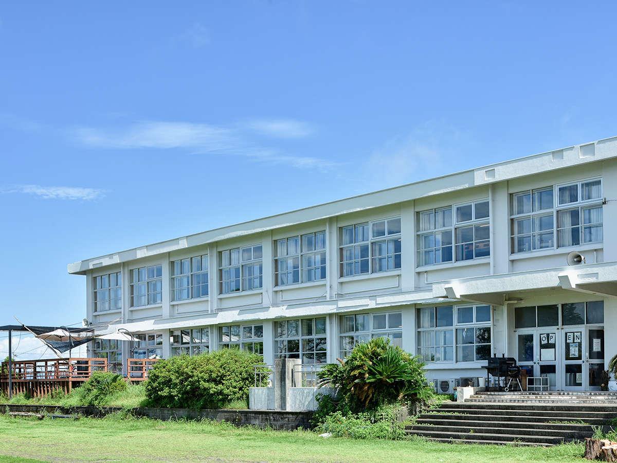 *【外観】ユクサおおすみ海の学校へようこそ!