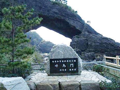 越前海岸の象徴とも言える岩『呼鳥門』