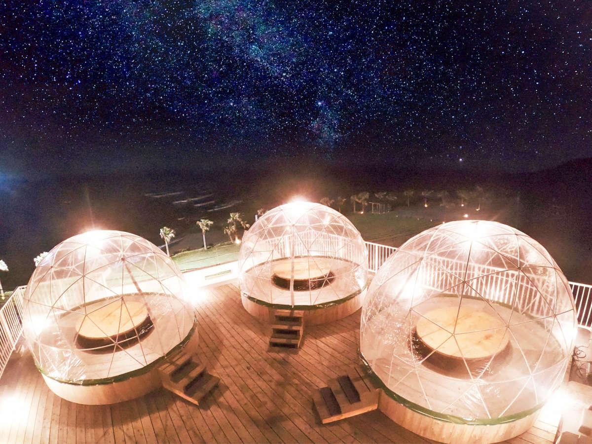 【星空ドーム】満天の星空の下夕食を召し上がることもできます☆