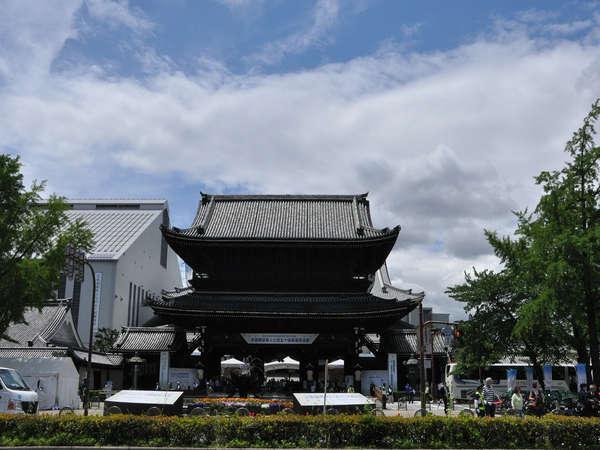 Ryokan Wajimaya