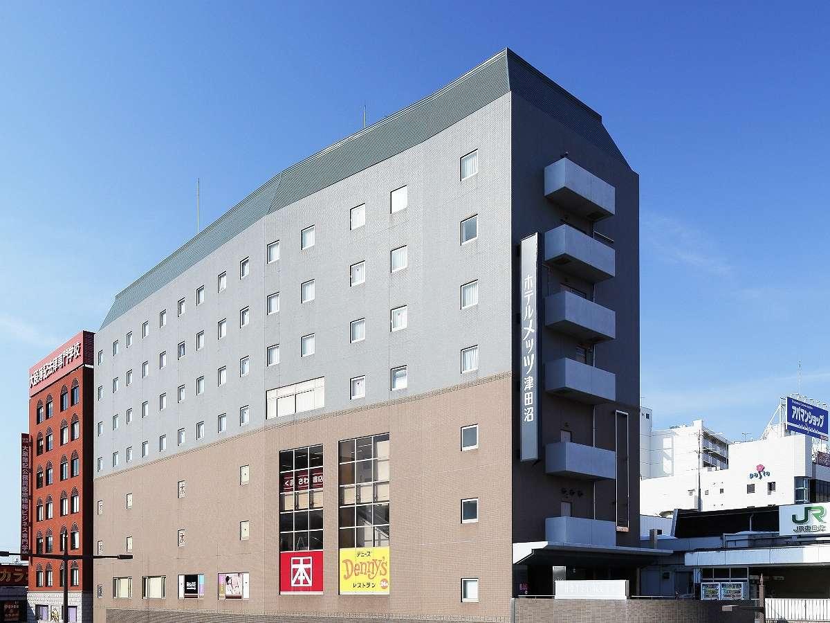中山競馬場周辺にあるホテルのオススメ3選!アクセス良好な立地条件