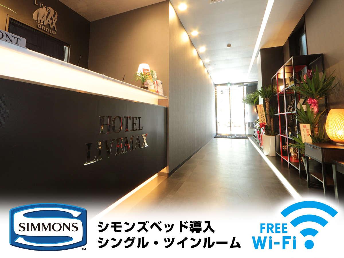 HOTEL LiVEMAX TOKYO-BAKUROCHO - Hotels Rooms & Rates   Tokyo