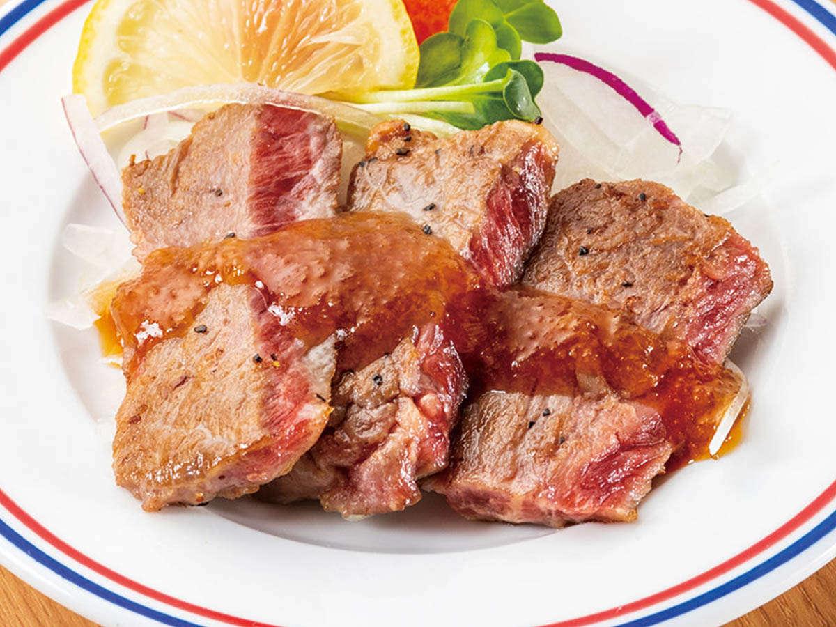 【3/1~5/31】春の料理フェア レモンステーキ ※調味牛脂を注入した加工肉です。