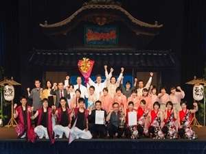 皆さまのおかげで旅館甲子園にて日本一を2連覇することが出来ました!本当に応援ありがとうございます!