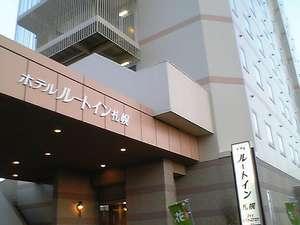 札幌インターより車で5分。無料駐車場完備。