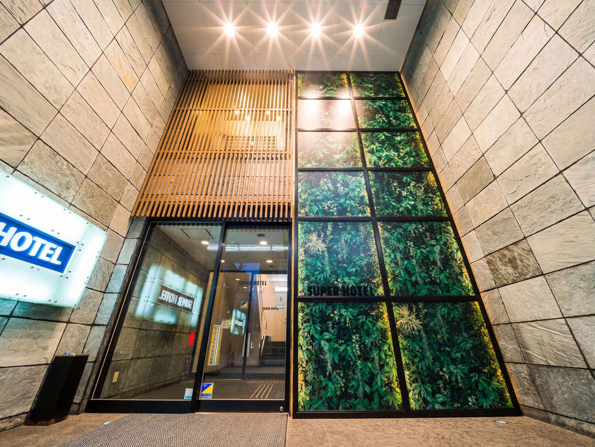 ロハスなスーパーホテル高松田町へようこそ♪