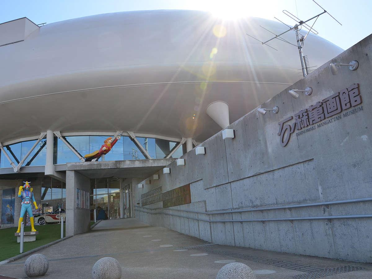 【近隣施設】石ノ森萬画館は当館より車で約5分!