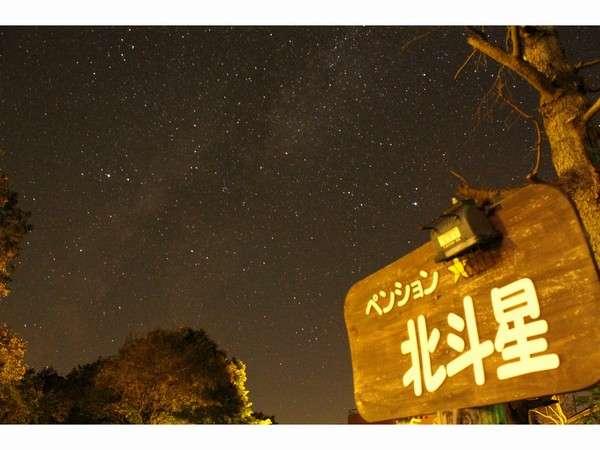 北斗星玄関から大宇宙