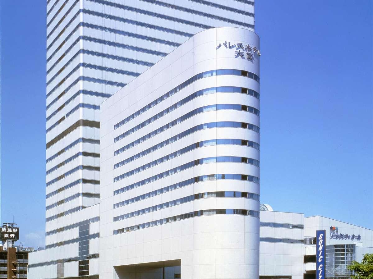 JR大宮駅西口より徒歩3分の駅チカホテル。ホテルの後ろは大宮ソニックシティのビル棟、右手にホール棟