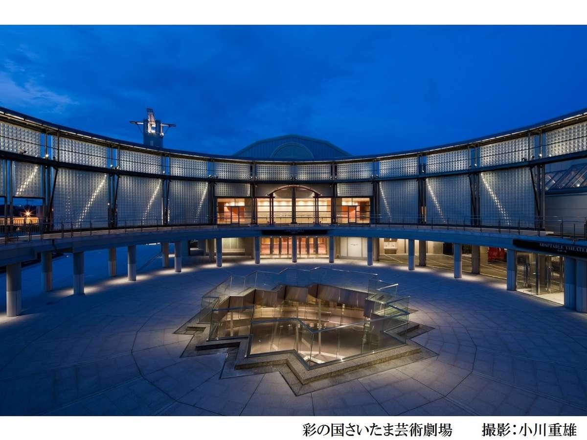 国内外の様々な演劇が公演される彩の国さいたま芸術劇場へはJR埼京線と徒歩で約15分ほど。