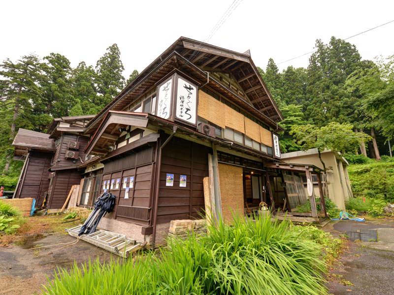 *昔ながらの日本の良さを感じる湯宿。素朴で温かいおもてなしに癒される休日をお過ごし下さい。