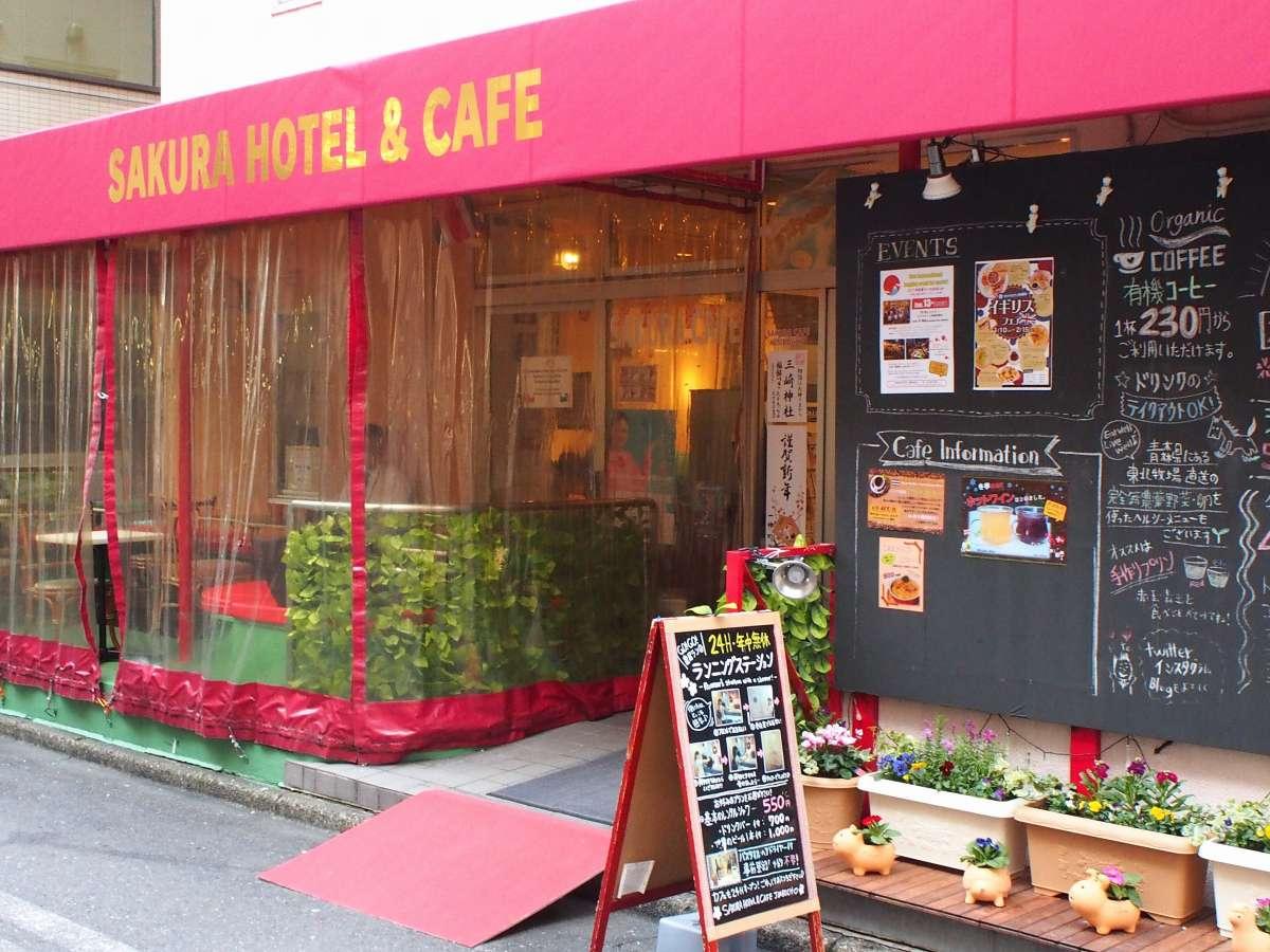 ssakura.geo.jp Sakura Hotel Jimbocho ...