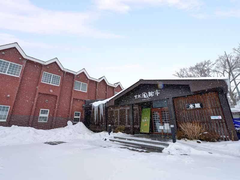 *本館外観/冬は真っ白な雪景色に包まれます。本館で気軽な滞在を満喫♪
