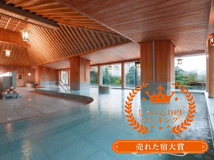 じゃらんnetランキング売れた宿大賞 岐阜県 101室~300室部門≪1位≫に輝きました!