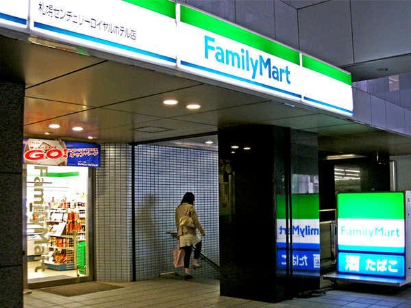 ホテル1F コンビニエンス・ストア