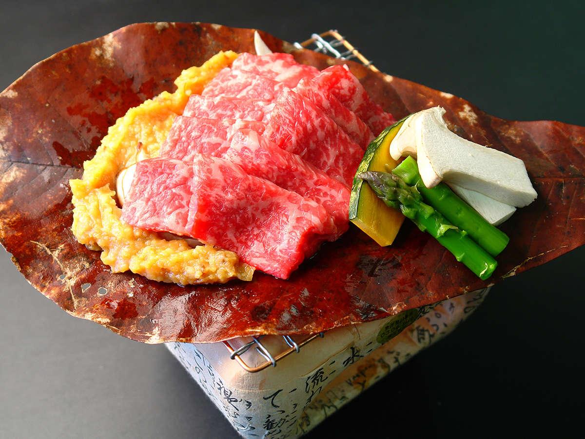 【オプション】飛騨牛朴葉味噌焼き イメージ