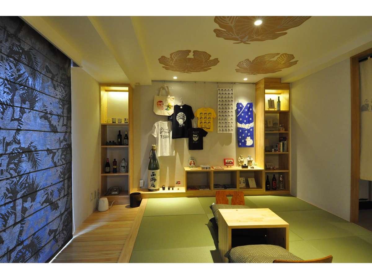 Hotel and Residence Nanshukan