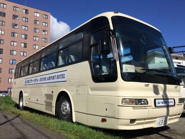 新千歳空港までの無料シャトルバス!毎朝運行しております!