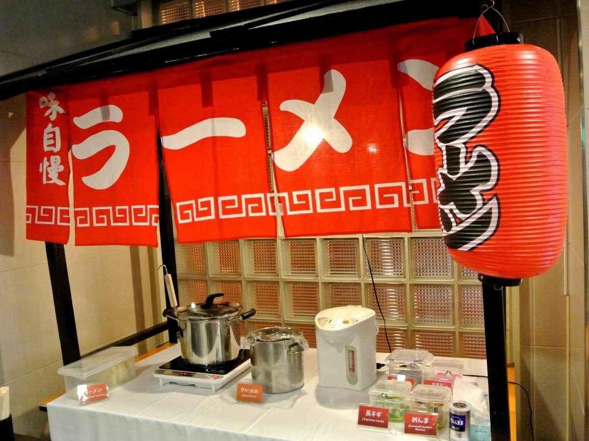 Hotel Rasso Kushiro