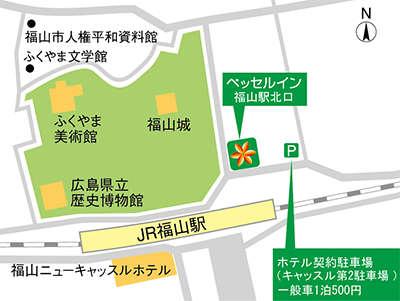 駐車場案内図 【キャッスル第2駐車場】をご利用ください。