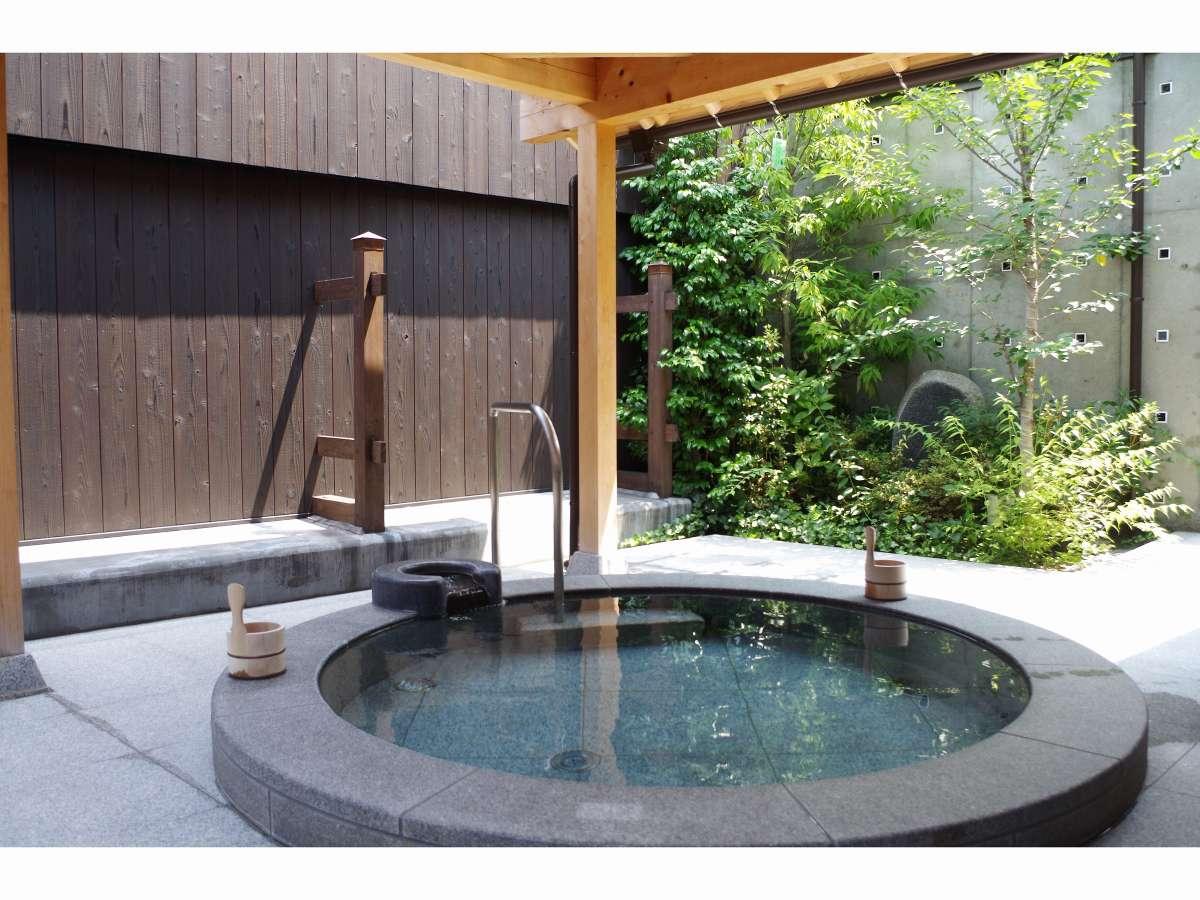 露天風呂人工温泉 矢掛の特産物和ハッカと柚子の香りを楽しんで頂けます