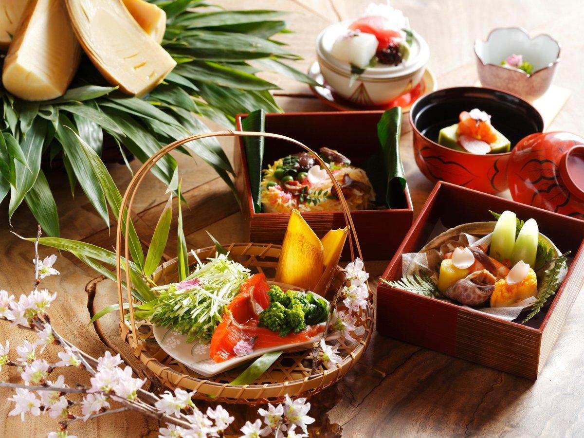 ・季節の会席【春】料理の一例