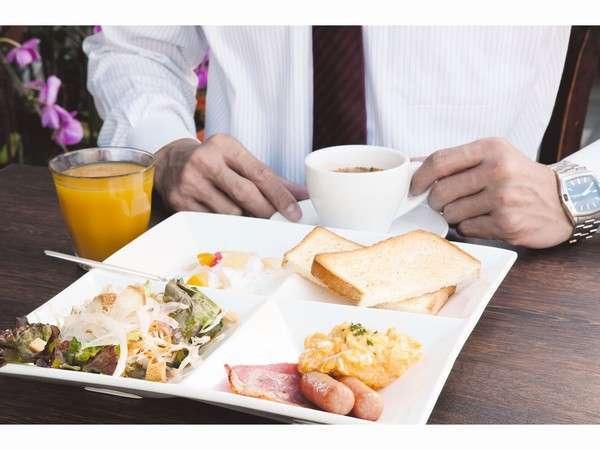 ご朝食は一日のスタート!お仕事のお客様には欠かせません!